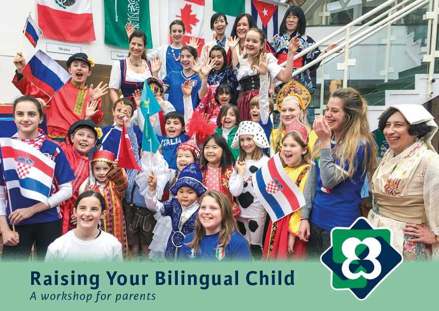 International School of London: серия семинаров Raising Your Bilingual Child